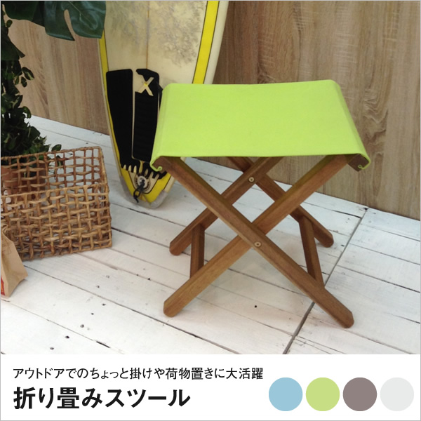 Wondrous The Ottoman Folding Stool Chair Chair Which The Outdoor Such As The Folding Stool Wooden Frame Folding Stool Back Compact Folding Chair Chair Chair Ocoug Best Dining Table And Chair Ideas Images Ocougorg