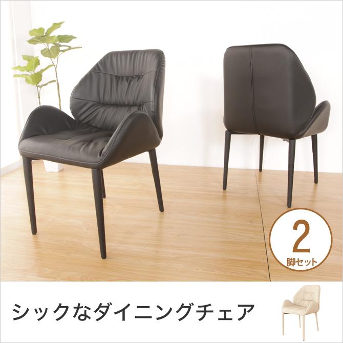 ダイニングチェア2脚セット おしゃれ 食卓椅子 ダイニング椅子 アイアン脚 ダイニング用チェア PVC座面 レザー調座面 シックモダン レトロモダン