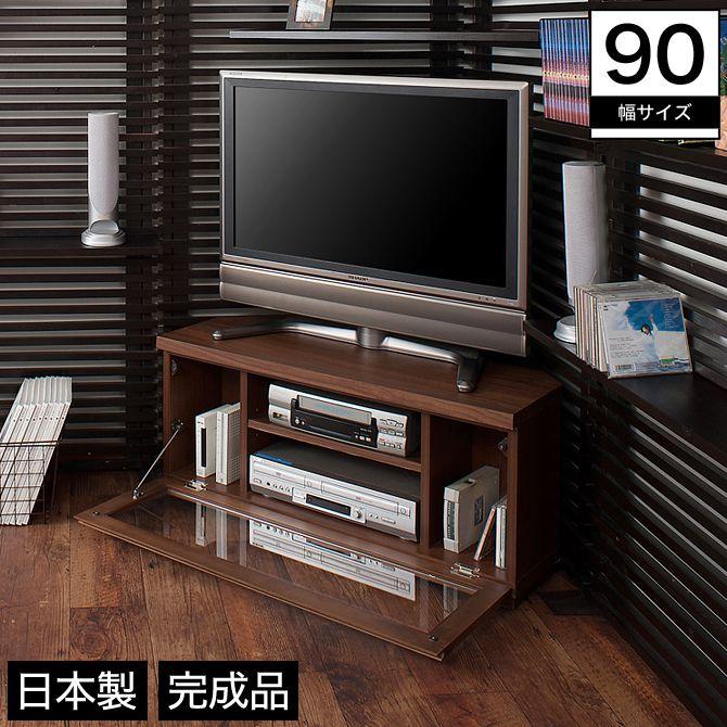 コーナーテレビ台 幅90 木製 アルダー材 フラップ扉 ブラウン 完成品 日本製
