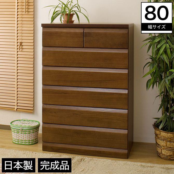 チェスト幅80 6段 木製 桐材 スライドレール ブラウン 完成品 日本製