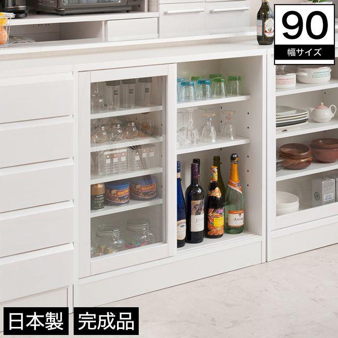カウンター下 引き戸 幅90 木製 桐材 傷に強い 可動棚 ホワイト 完成品 日本製