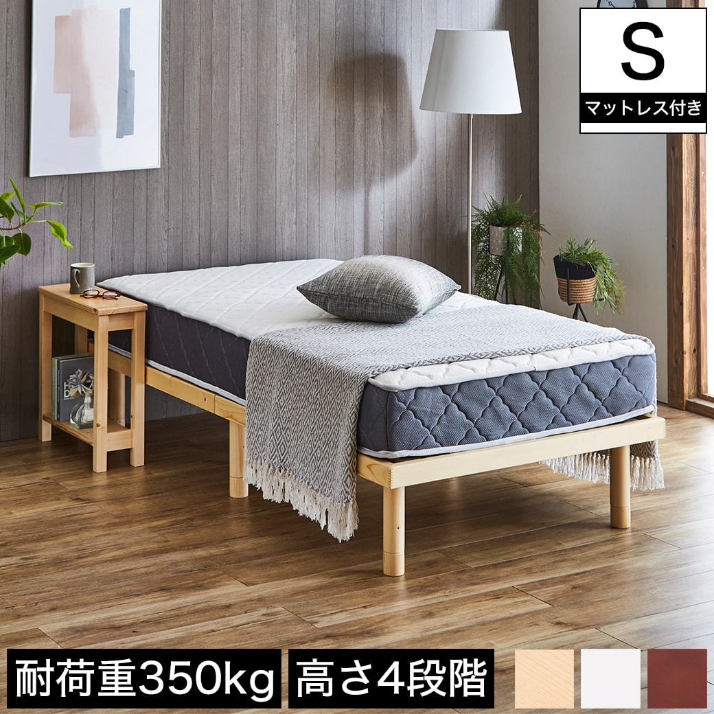 Home Furniture Diy Single Bed With Mattress Beds With Mattresses Mantys Com Br