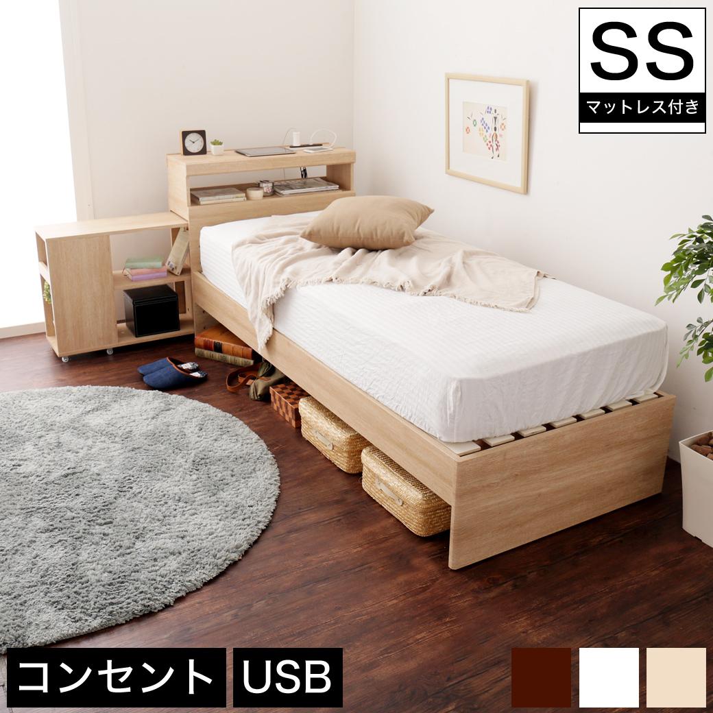 ワンダ すのこベッド セミシングル 木製 厚さ20cmポケットコイルマットレス付き 宮付き シェルフ コンセント USBポート すのこ ミドル 耐荷重150kg | すのこベッド 木製 セミシングルベッド 木製すのこベッド ポケットコイルマットレス