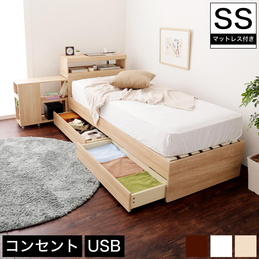 ワンダ 引き出し付きベッド セミシングル 木製 フランスベッドマットレス付き 宮付き シェルフ コンセント USBポート すのこ 引き出し2杯 耐荷重150kg | 引き出し付きベッド 木製 収納ベッド すのこベッド マルチラススプリングマットレス