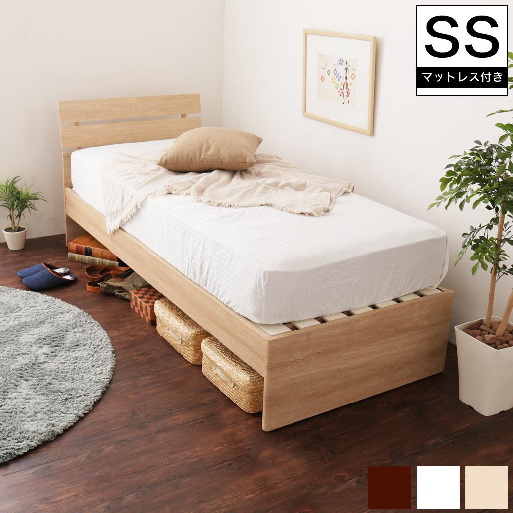 ルシール すのこベッド セミシングル 木製 2層ポケットコイルマットレス付き パネル型 すのこ ミドル 耐荷重150kg | すのこベッド 木製 セミシングルベッド 木製すのこベッド 2層ポケットコイルマットレス パネルベッド スリム モダン