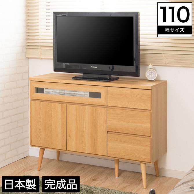 テレビ台 テレビキャビネット ナチュラル 幅110cm 日本製 完成品 木製 フラップ扉 プッシュ扉 可動棚 引き出し 配線穴
