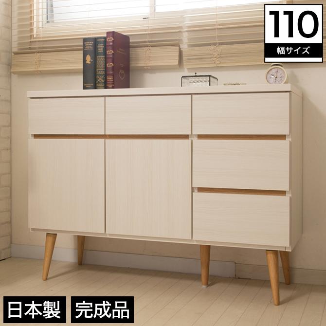 リビングキャビネット ホワイト 幅110cm 日本製 完成品 木製 プッシュ扉 可動棚 引き出し 配線穴