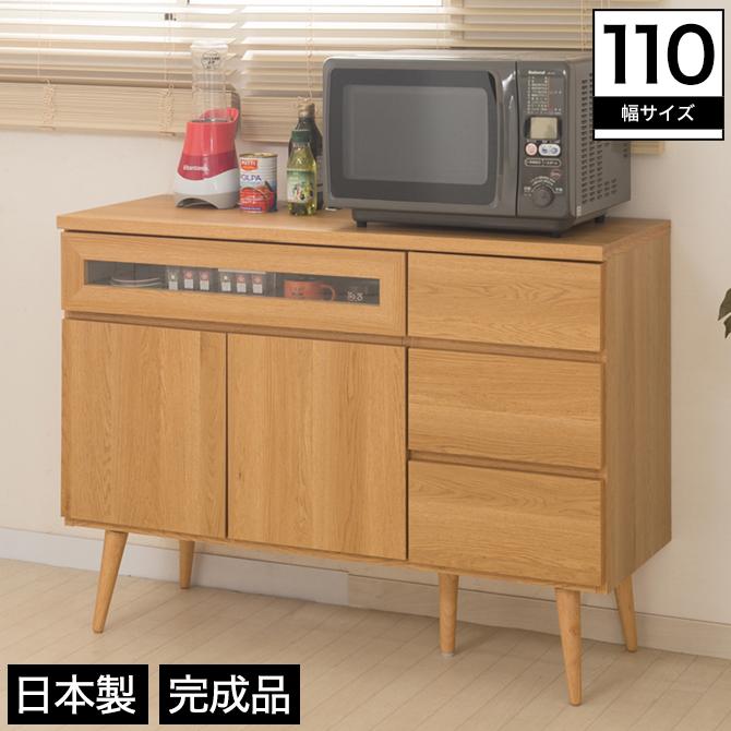 キッチンカウンター 食器棚 ナチュラル 幅110cm 日本製 完成品 木製 フラップ扉 プッシュ扉 可動棚 引き出し 配線穴