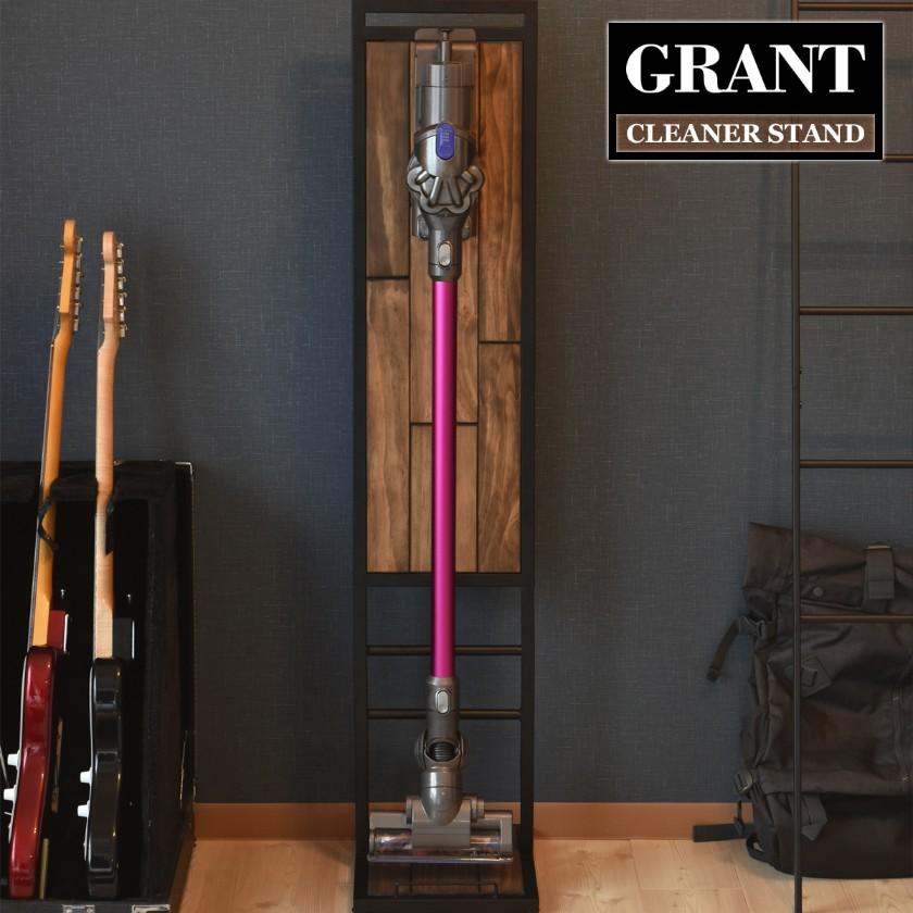 クリーナースタンド 高さ132.5cm 木製 棚付き 立て掛け用ブランケット付属 天然木 アイアン インダストリアル ブルックリンスタイル