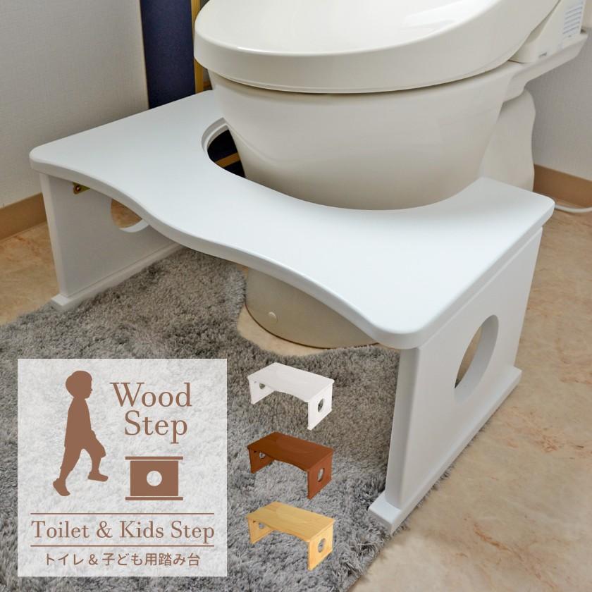 トイレ踏み台 �りたたみ式 58×35×25cm 木製 継ぎ脚�き ホワイト ブラウン 早割クーポン 数量限定アウトレット最安価格 ナチュラル 転倒�止桟�き