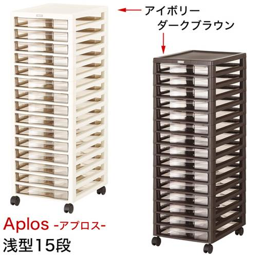 Trundle Letter Racks B4 Drawers Clear Shallow Type 15 Doents Trays Inbox Lettercase Tree Rack