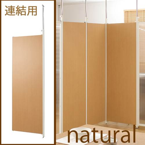 kagumaru Rakuten Global Market On prop partition boards for