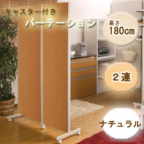 kagumaru Rakuten Global Market Height 180 cm natural room