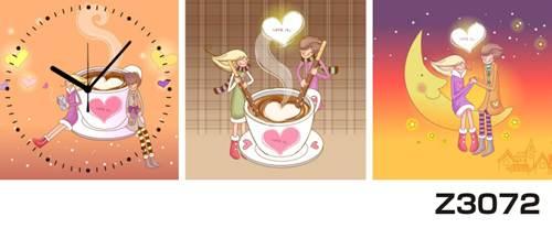 日本初!300種類以上のデザインから選ぶパネルクロック◆3枚のアートパネルの壁掛け時計◆hOur DesignZ3072カップル コーヒーカップ【イラスト】【代引不可】 送料無料