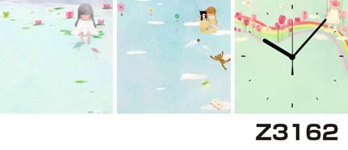 日本初!300種類以上のデザインから選ぶパネルクロック◆3枚のアートパネルの壁掛け時計◆hOur DesignZ3162女の子 虹【イラスト】【代引不可】 送料無料