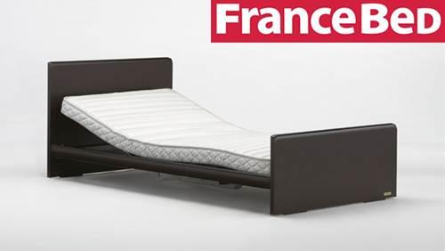 フランスベッド リクライニングベッド 電動ベッド+マットレスセット プレオックスPO-F1 2モーター+RX-STDマットレス シングル シングル シングルベッド フランスベット(代引不可)