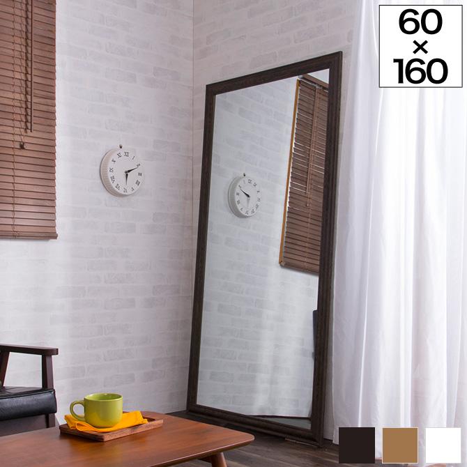 アンティーク調 大型ミラーW60 高160cm×幅60cm 全身鏡  ミラー 鏡 姿見 ジャンボミラー 木目 枠 フレームミラー アンティーク風 シャビーシック カラー:ライトブラウン/ブラウン/ホワイト