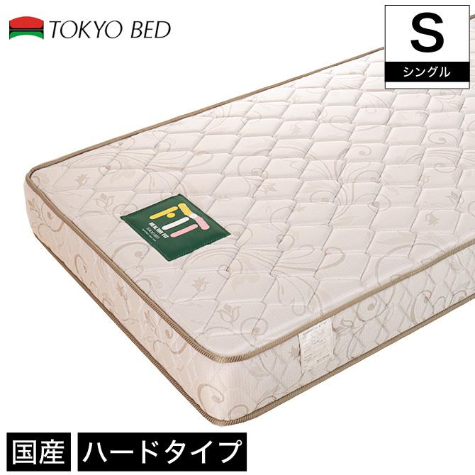 東京ベッド ボンネルコイルマットレス ヘルシーフィットボンネルコイルマットレス シングル 国産 スプリングコイルマットレス ボンネルコイルスプリングマットレス ボンネルマット ボンネルコイルマットレス オープンコイル