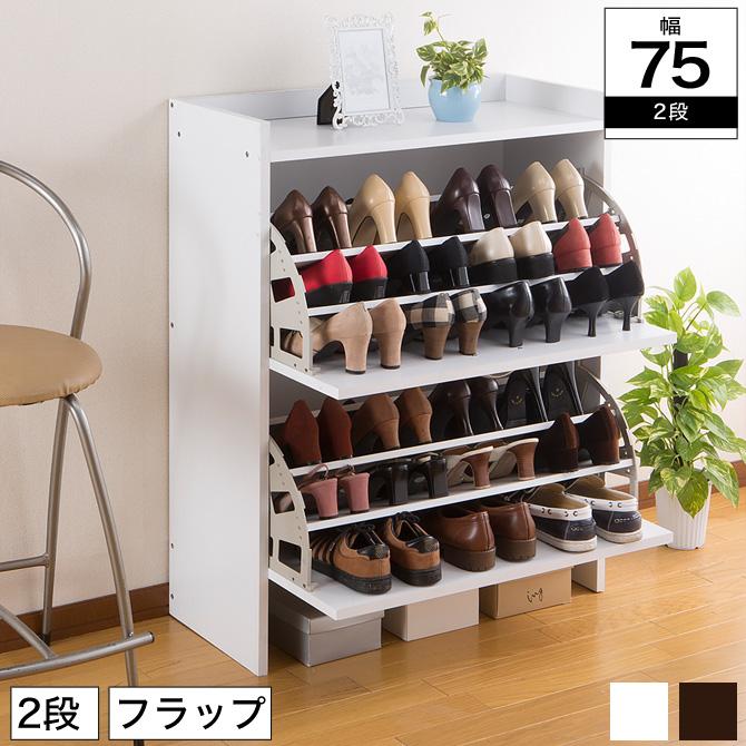 Shoe Box Slim Rack Depth 30 Cm Width 75 Height 96 5 Shoes Storage Clogs Bin Door Put Furniture