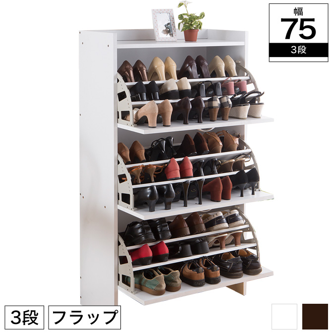 698d5703e1 The slim shoes rack 30cm in depth shoes box three steps 75cm in width  133.3cm ...