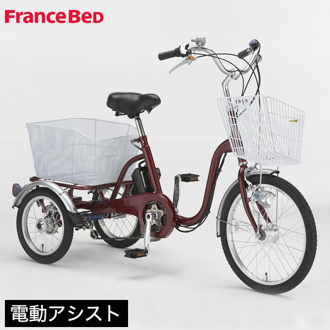 フランスベッド 電動アシスト三輪自転車 ASU-3W01 リハテック Reha techFrance Bedから倒れにくい電動アシスト自転車登場! 電動自転車 三輪 電動自転車 3輪