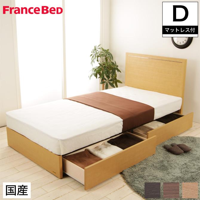 フランスベッド 収納ベッド ダブルベッド シンプル 引出し付きタイプ マルチラススーパーマットレス(MS-14)付 高さ22.5cm 日本製 国産 木製 2年保証 francebed グランディ grandy ダブル GR-01F