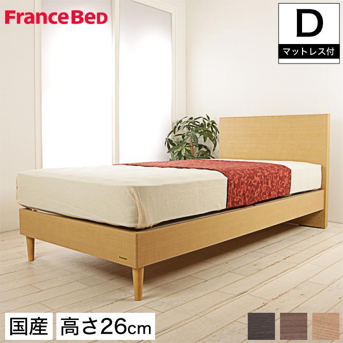 フランスベッド グランディ レッグタイプ ダブル 高さ26cm マルチラススーパーマットレス(MS-14)付 日本製 国産 木製 2年保証 francebed GR-02F grandy GRANDY ダブルベッド パネル型 シンプル 木製 脚付き LG