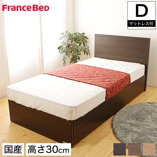 フランスベッド グランディ SC ダブル 高さ30cm マルチラススーパーマットレス(MS-14)付 日本製 国産 木製 2年保証 francebed GR-02F grandy GRANDY ダブルベッド パネル型 シンプル 木製