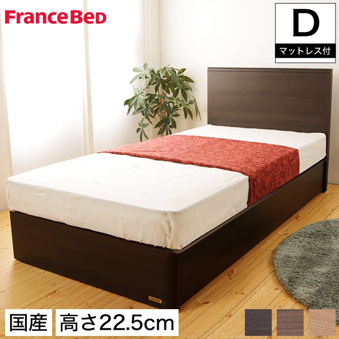 フランスベッド グランディ SC ダブル 高さ22.5cm ゼルトスプリングマットレス(ZT-030)セット 日本製 国産 木製 2年保証 francebed GR-02F GRANDY ダブルベッド パネル型 シンプル 木製