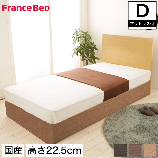 フランスベッド グランディ ダブルクッションタイプ ダブル 高さ22.5cm ゼルトスプリングマットレス(ZT-030)セット 日本製 国産 木製 2年保証 francebed GR-02F GRANDY ダブルベッド パネル型 シンプル 木製 DS