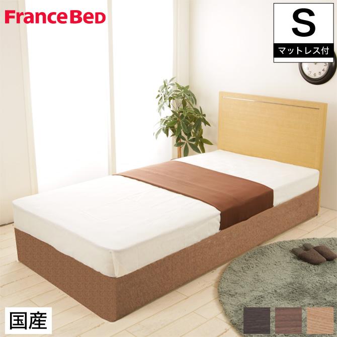 フランスベッド グランディ マットレス付 シングルベッド シンプル ダブルクッションタイプ ゼルトスプリングマットレス(ZT-020)セット 高さ22.5cm 日本製 国産 木製 2年保証 francebed シングル GR-01F