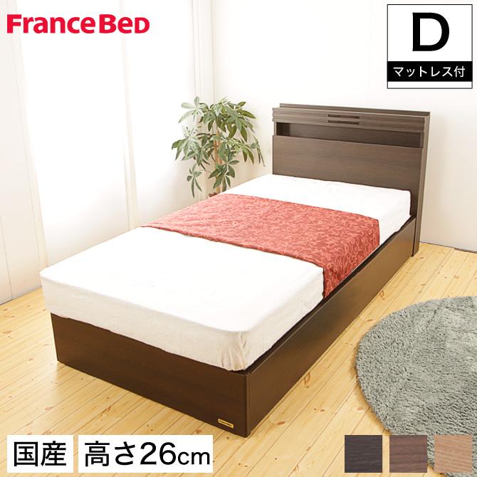 フランスベッド グランディ SC ダブル 高さ26cm ゼルトスプリングマットレス(ZT-020)セット 日本製 国産 木製 2年保証 francebed GR-04C grandy GRANDY 棚付 一口コンセント付 LED照明付 宮付