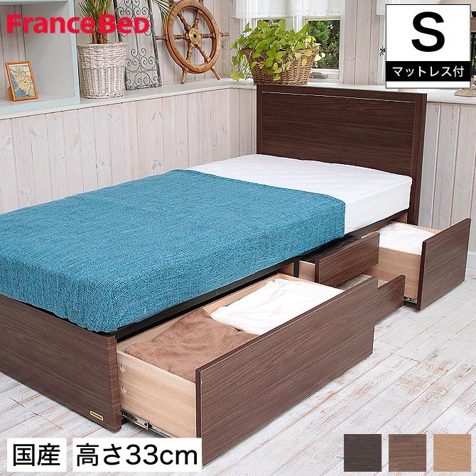 フランスベッド グランディ 引出し付タイプ シングル 高さ33cmゼルトスプリングマットレス(ZT-020)セット 日本製 国産 木製 2年保証 francebed GR-01F grandy GRANDY パネル型 シンプル 木製 収納ベッド DR