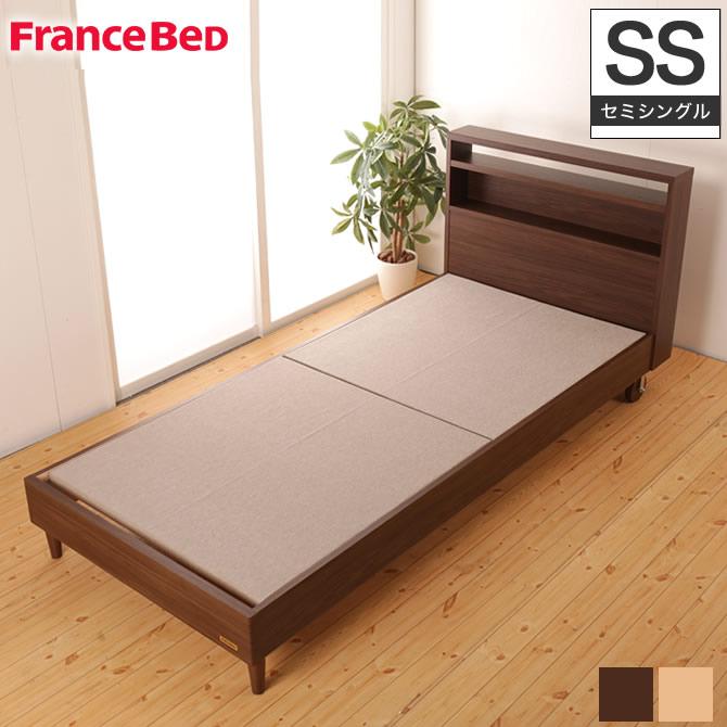 フランスベッド 棚付きベッド ピスコ21C セミシングル 木製キャスター付 フレームのみ コンパクトベッド 脚付 棚収納 キャビネットタイプ 日本製 francebed 木製ベッド