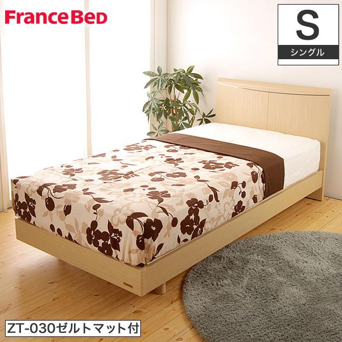 フランスベッド パネル型脚付きベッド プレミア70 シングルベッド ゼルトスプリングマットレス(ZT-030)セット スノコベッド 木目調パネルベッド すのこベッド マットレス付 PR70-01F モダン シンプル おしゃれ francebed シングル 日本製