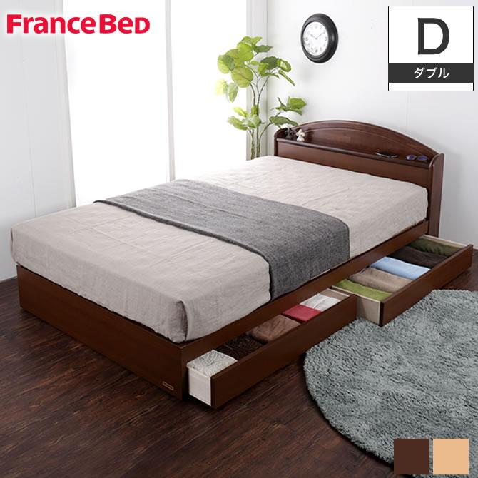 フランスベッド製 収納付きベッド ダブルベッド マルチラスハードマットレス付き 2年保証 天然木ヘッドボード 引き出し付きベッド 収納ベッド 収納ベット ダブルベット 棚付き ベッドマット付き 宮付き 木製ベッド 収納ベッド