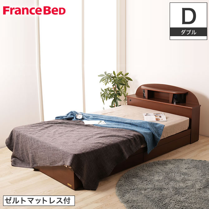 フランスベッド 収納ベッド ダブル 棚・照明付ベッド(DHS-10) ゼルトスプリングマットレス(ZT-262LGR)セット 引出し2杯 通販オリジナルマットレス 通販モデルベッド 国産 日本製 2年保証 木製 francebed