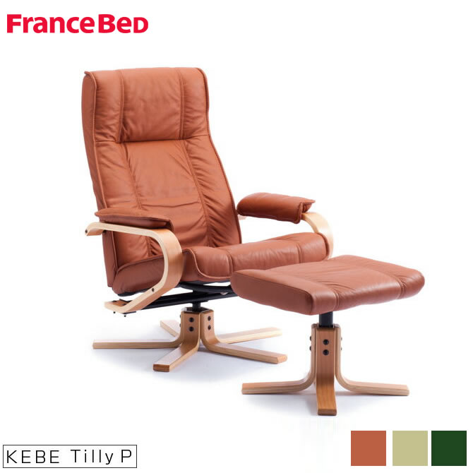 Fantastic All Articles Point 10 Times Personal Chair Kebe North Europe Design Tilly P Made In Poland With The Ottoman With The 11 20 Limited France Bed Theyellowbook Wood Chair Design Ideas Theyellowbookinfo