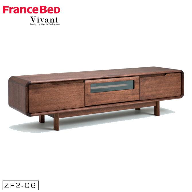 フランスベッド テレビ台 テレビボード 天然木 木製 幅170cm ローボード リビング収納 Vivant 脚付き ダークブラウン 北欧デザイン TV BOARD ZF2-06 ヴィヴァン