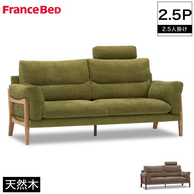 kagumaru: France bed 2.5 P sofa natural wood wooden Scandinavian ...