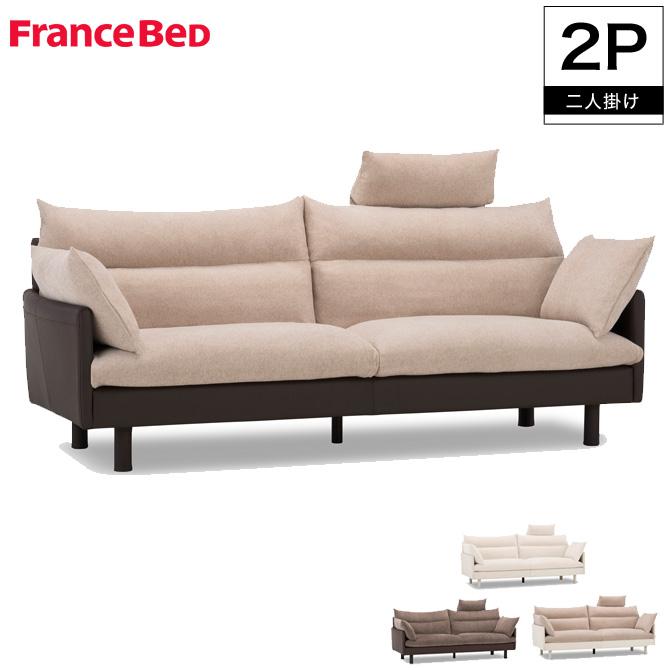kagumaru: France bed 2 P sofa leather bottom Nordic-style fabric ...
