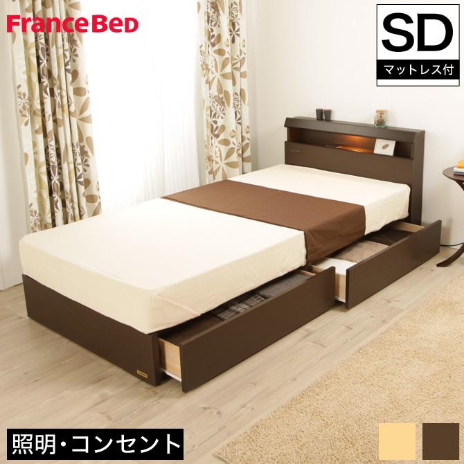 フランスベッド 収納ベッド セミダブル 棚・照明・コンセント・引出し収納付ベッド(KSI-02C) ゼルトスプリングマットレス(ZT-262LGR)セット セミダブル ベッド下引出し2杯 通販オリジナルマットレス 2年保証 木製 francebed