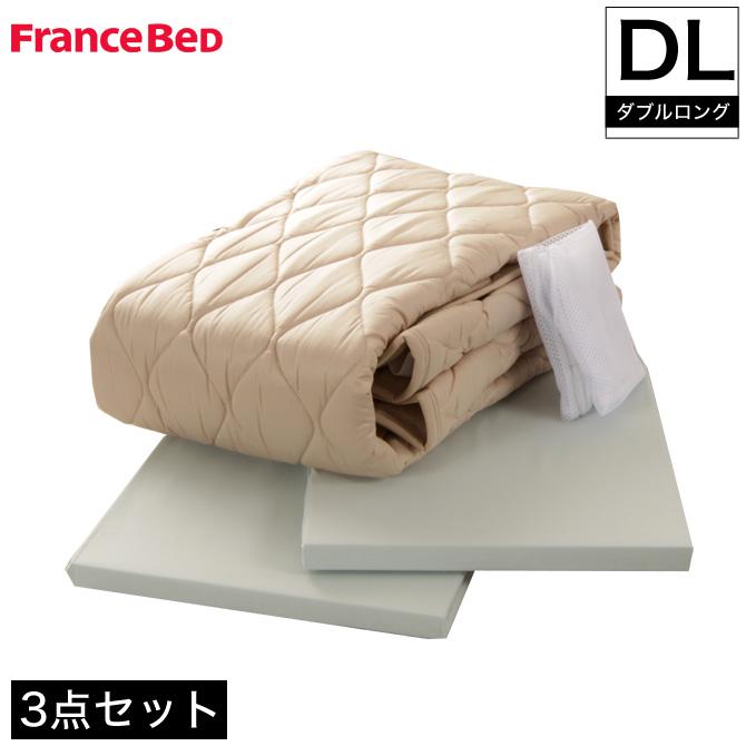 フランスベッド ウォッシャブル バイオ4点パック ダブルロング マットレスカバー2枚+ベッドパッド1枚洗濯ネット付 グッドスリーププラス 抗菌・防臭加工 カバーセット 寝具セット ベッドパット ボックスシーツ製
