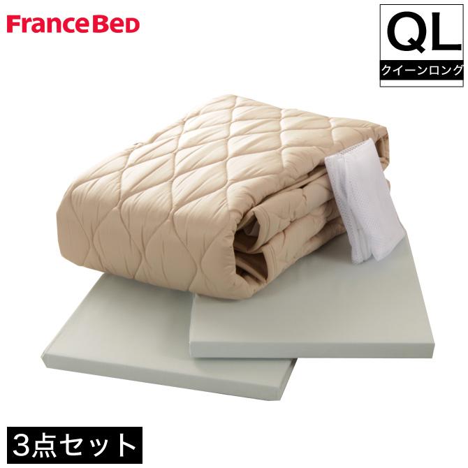 フランスベッド ウォッシャブル バイオ4点パック クイーンロング マットレスカバー2枚+ベッドパッド1枚洗濯ネット付 グッドスリーププラス 抗菌・防臭加工 カバーセット 寝具セット ベッドパット ボックスシーツ製