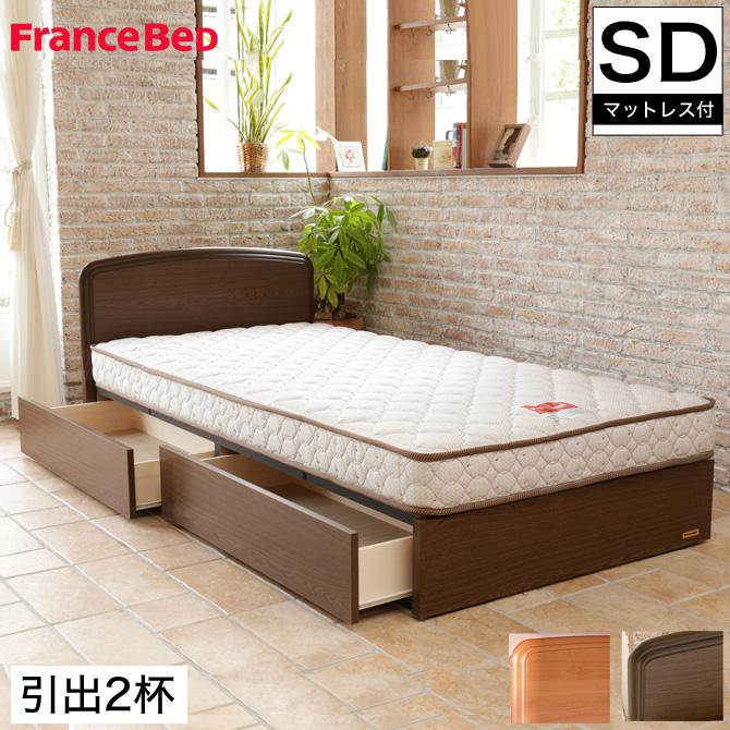フランスベッド製 収納付きベッド セミダブルベッド マルチラスマットレス付き ヘッドボード収納ベッド パネル型 引き出し付き フランスベット 木製収納ベット セミダブルベット