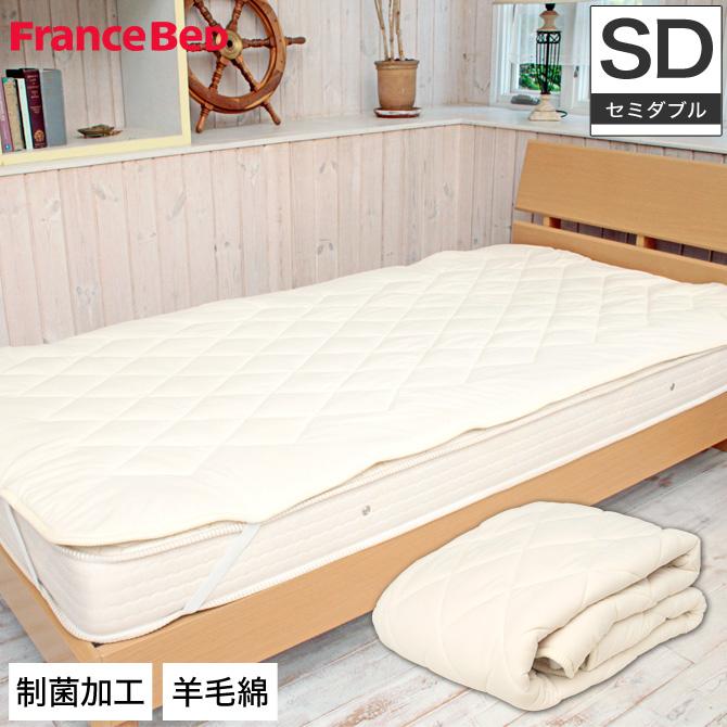 フランスベッド クランフォレスト 羊毛ベッドパット セミダブル ニット生地で最高級 クランフォレスト 100% 羊毛 100% ベッドパット セミダブル 敷パッド 敷きパッド製 francebed ウール100%