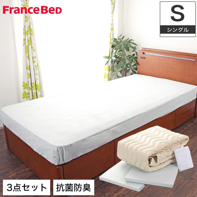 フランスベッド マットレスカバー2枚+ベッドパッド1枚洗濯ネット付 グッドスリーププラス ウォッシャブル バイオ4点パック 薄型用シングル(高さ15cm対応) 抗菌・防臭加工 カバーセット 寝具セット ボックスシーツ