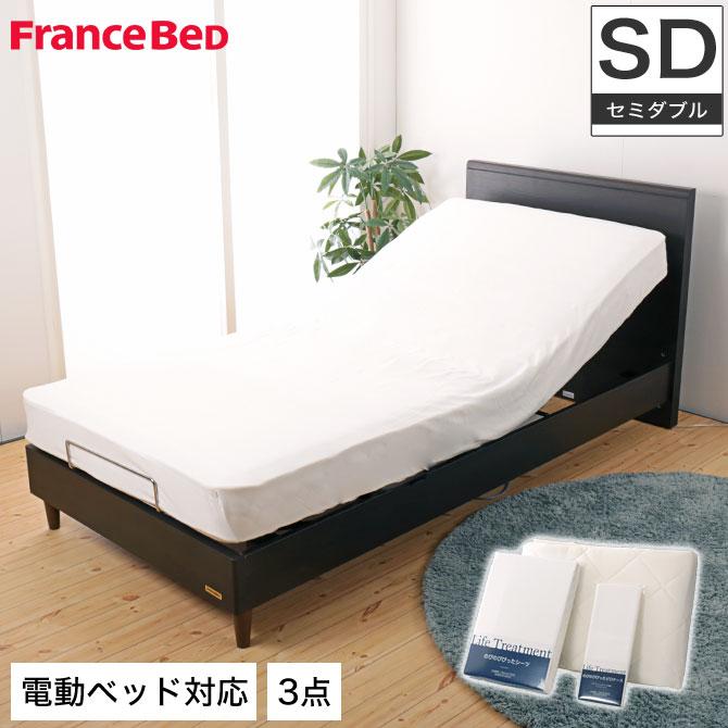 フランスベッド 伸縮式 カバー3点セット のびのびぴったシーツ3点パック セミダブル (ベッドシーツ+ベッドパッド+枕カバー) 厚35cm・長さ210cmまで対応 カバーセット 寝具セット ベッドパット ボックスシーツ製