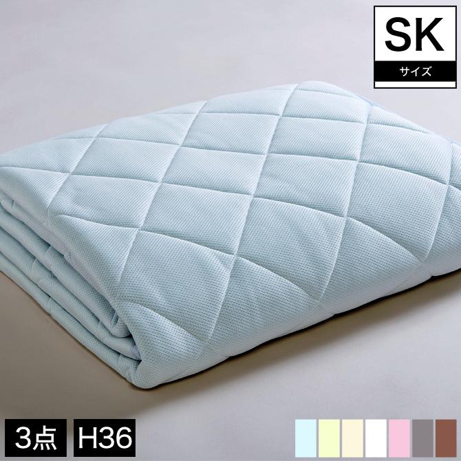 ドリームベッド 洗い換え寝具セット SK PD-650 ムレナイト-1 パッド SK Start 3set(3点パック) ボックスシーツ(H36)ベッドパッド+シーツ2枚 ドリームベッド dreambed