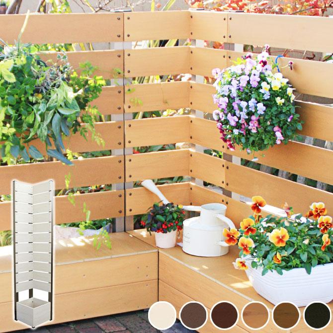 ガーデンフェンス 日本製 コーナーボックス用 ボックス付きフェンス 高さ180cm 1cm間隔 プランター付きフェンス プランター付き ガーデン フェンス フェンス+プランター プランタボックス付き ガーデンフェンス 樹脂製 国産 [送料無料]